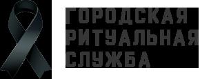 https://ritual.pro/local/templates/main2020/img/logo3.png